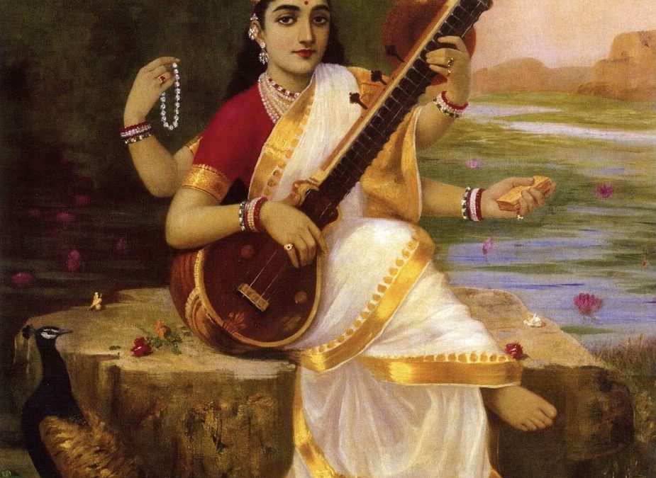Rankings. December 2017. Music of India, world music and historical chess matches.