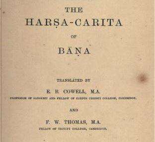 Bāṇabhaṭṭa (S. VII)