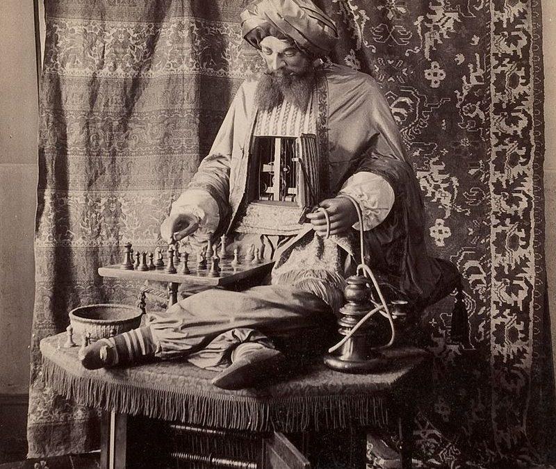 Ajeeb (automaton) (1868-1926)