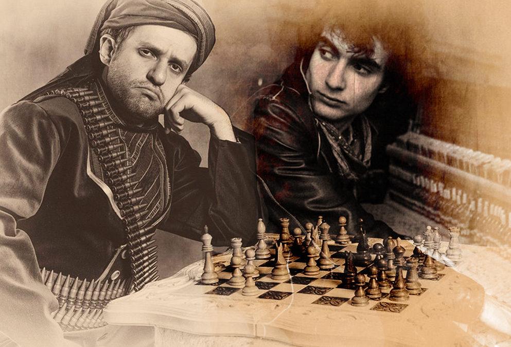T. Hamasyan (Música) vs. L. Aronian (Ajedrez)